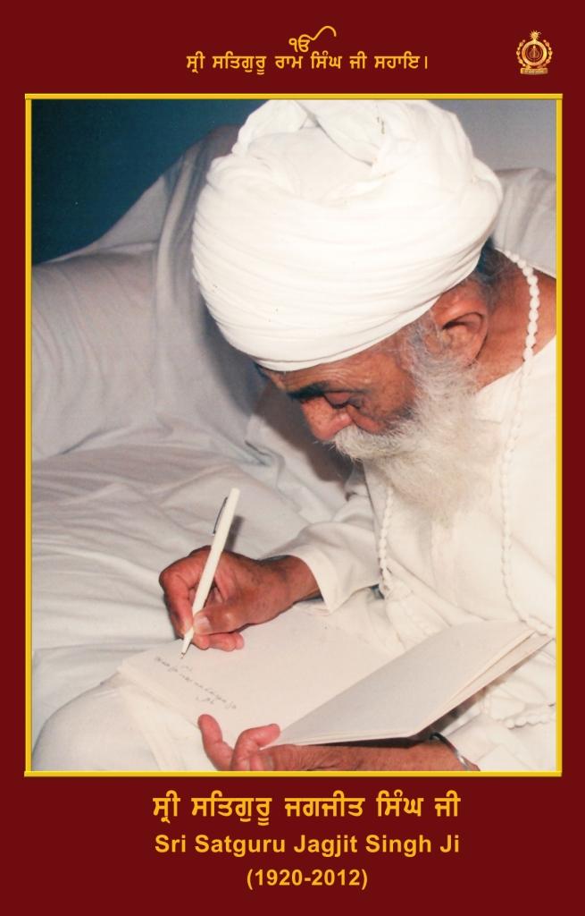 http://daily.sribhainisahib.com/audio/mar2013/rabbji54.jpg